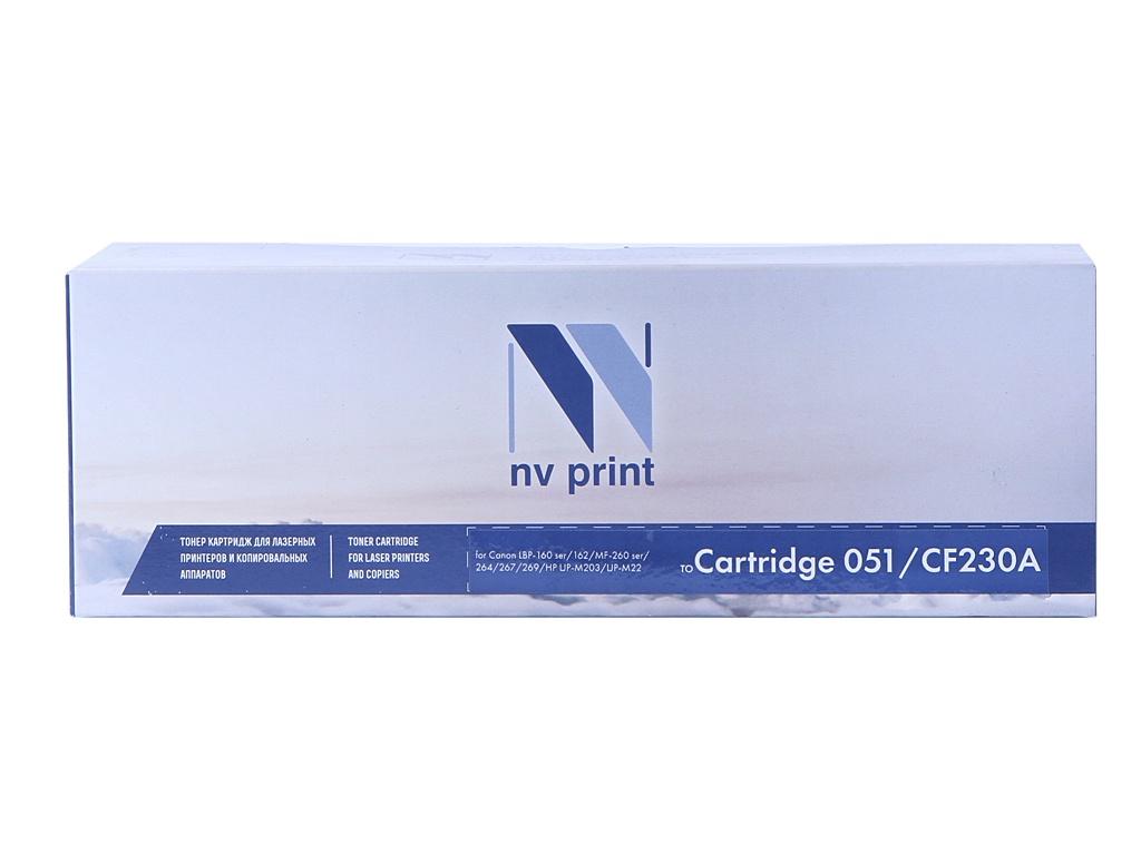 Картридж NV Print NV-051/CF230A для Canon LBP-160 ser/162/MF-260 ser/264/267/269/HP LJP-M203/LJP-M227