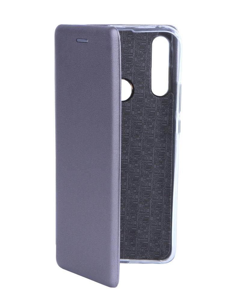 Чехол Neypo для Huawei P Smart Z Premium Silver NSB14489