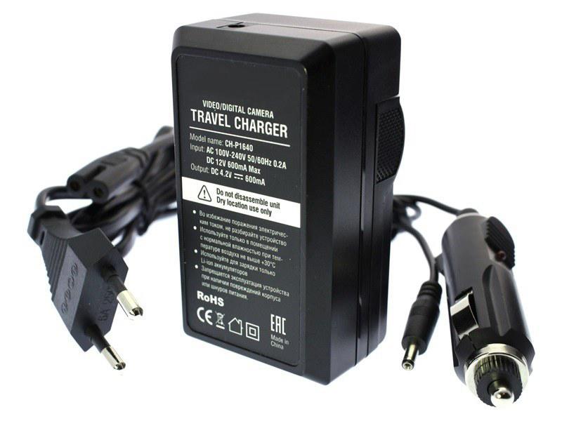 Зарядное устройство Relato CH-P1640/ VF815 для JVC BN-VF808U/ VF815/ VF823