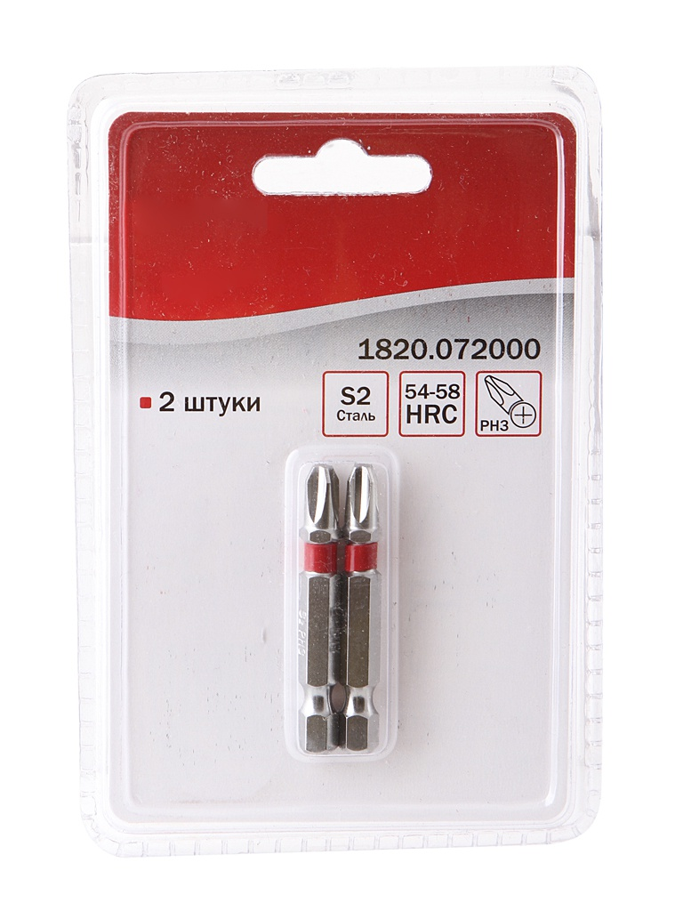 Набор бит Elitech PH3 x 50mm 2шт 1820.072000