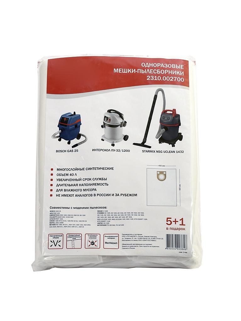 Пылесборник Elitech 5+1шт для Bosch GAS 25 2310.002700