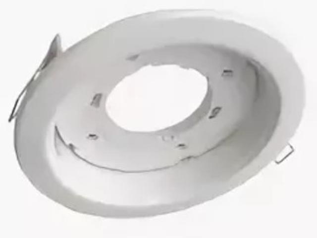 Светильник In Home GX70R-W 230V White 4690612021591
