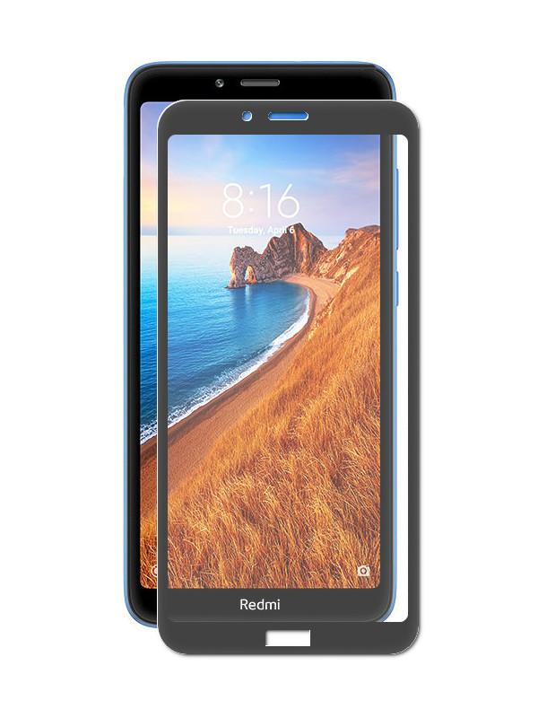 Закаленное стекло DF для Xiaomi Redmi 7A Full Screen+Full Glue xiColor-64 Black Frame