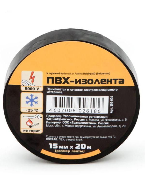Изолента Aviora 15mm х 20m Black 305-004