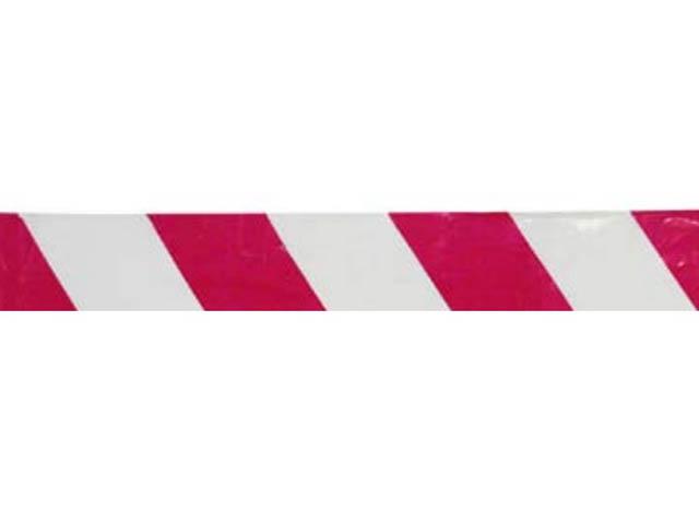 Сигнальная лента Aviora 48mm х 5m Red-White 302-111
