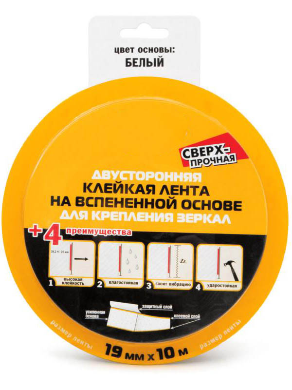 Клейкая лента Aviora Двусторонняя на вспененной основе 19mm х 10m White 302-063