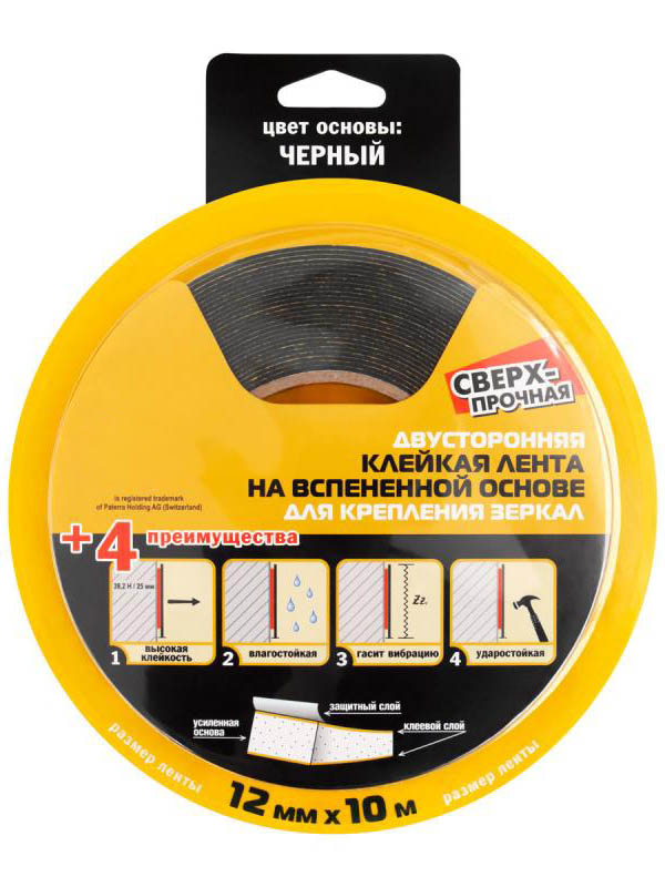 Клейкая лента Aviora Двусторонняя на вспененной основе 12mm х 10m Black 302-062 люстра на штанге marsell 277 3pf black