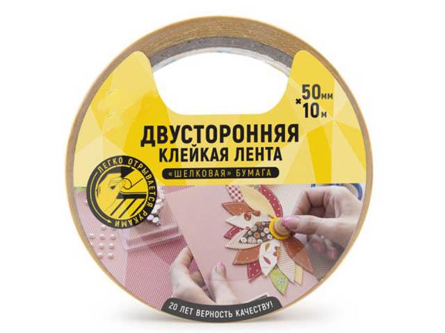 Клейкая лента Aviora Двухсторонняя 50mm x 10m 303-009 клейкая лента golden snail двухсторонняя 15mm x 5m gs 8006