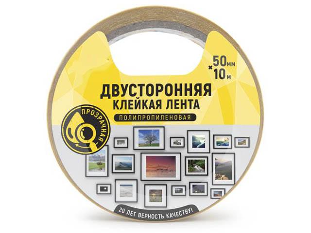 Клейкая лента Aviora Двухсторонняя на ПП основе 50mm х 10m 303-005