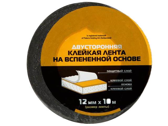 Клейкая лента Aviora Двухсторонняя на вспененной основе 12 mm х 10m Black 302-012