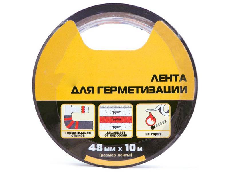 Клейкая лента для герметизации Aviora 48mm х 10m Black 302-054