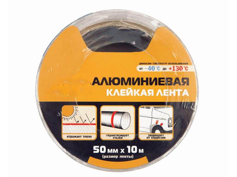 Клейкая лента Aviora Алюминиевая 50mm х 10m 302-053