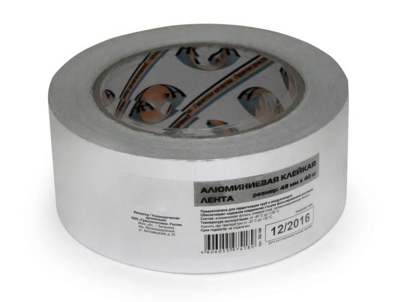 Клейкая лента Aviora Алюминиевая 48mm x 40m 302-160