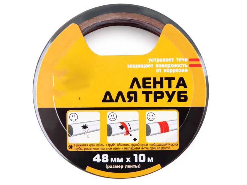 Клейкая лента Aviora 48mm х 10m 302-010