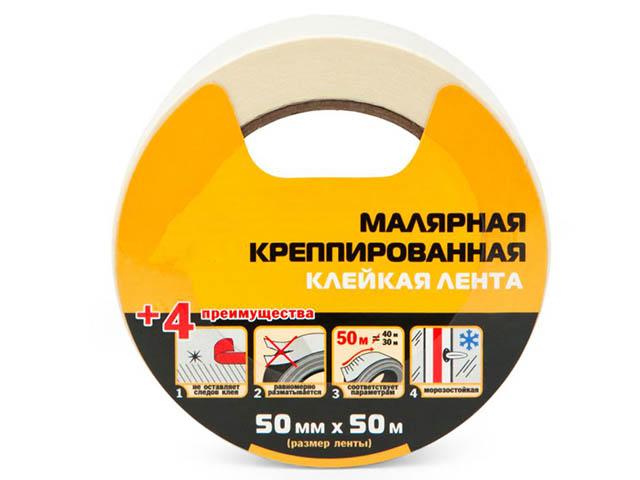 Клейкая лента Aviora Малярная 50mm х 50m 304-010