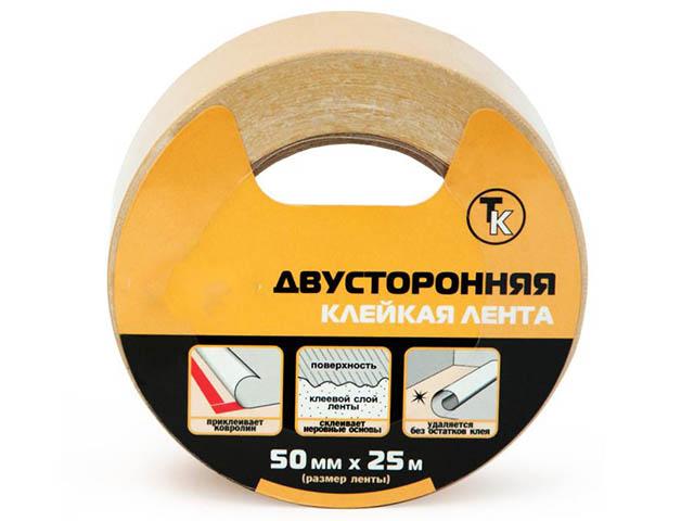 Клейкая лента Aviora Двусторонняя 50mm x 25m 303-008