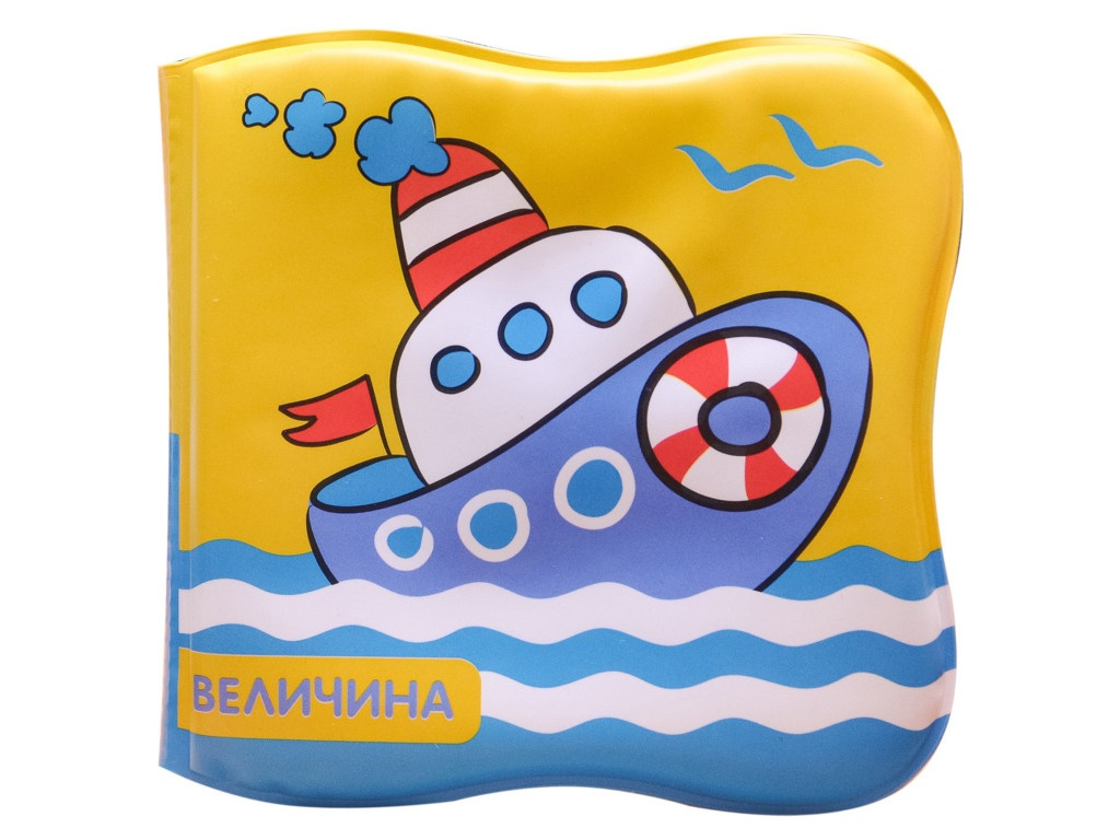 Игрушка Книга для купания Мозаика-Синтез Купашки. Кораблик МС11063