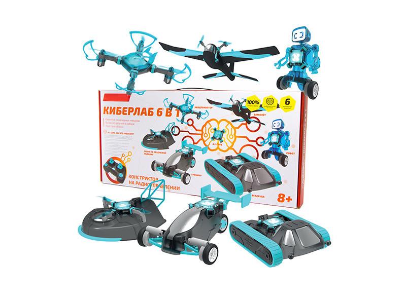 Игрушка Pilotage Киберлаб RC62123