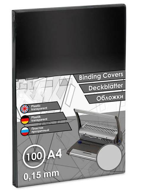 Обложки для переплета ProfiOffice A4 150мкм 100шт Пластик Transparent 489257