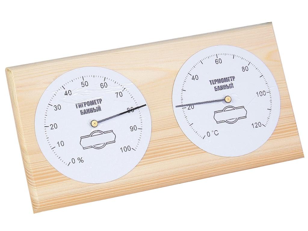 Термометр-гигрометр для бани Добропаровъ Классика 3821163