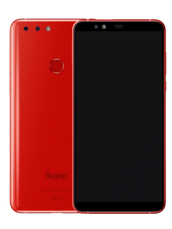 Сотовый телефон Яндекс.Телефон Red сотовый телефон senseit c155 red