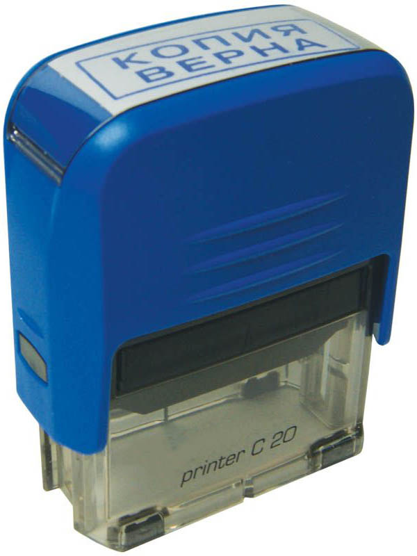 Штамп стандартный Colop Printer C20 слово Копия Верна Blue-Transparent 140233