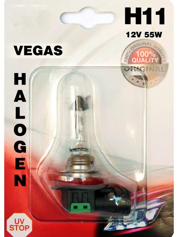 Лампа AVS Vegas H11 12V 55W (1 штукa) A78480S