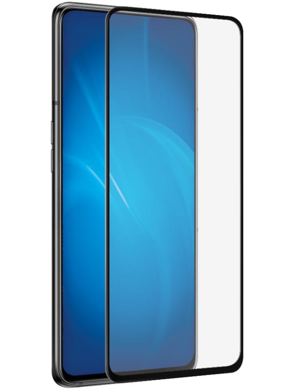 Противоударное стекло Innovation для Samsung Galaxy A90 2D Full Glue Cover Black 15527
