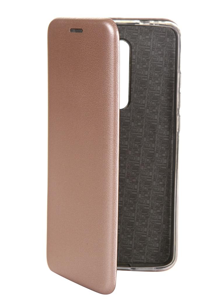 Чехол Innovation для Xiaomi Mi 9T/K20 Silicone Rose Gold 16344