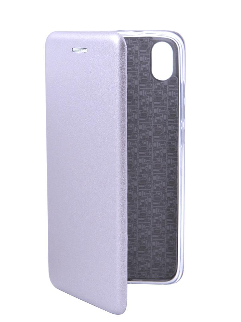 Чехол Innovation для Xiaomi Redmi 7A Silicone Silver 16329