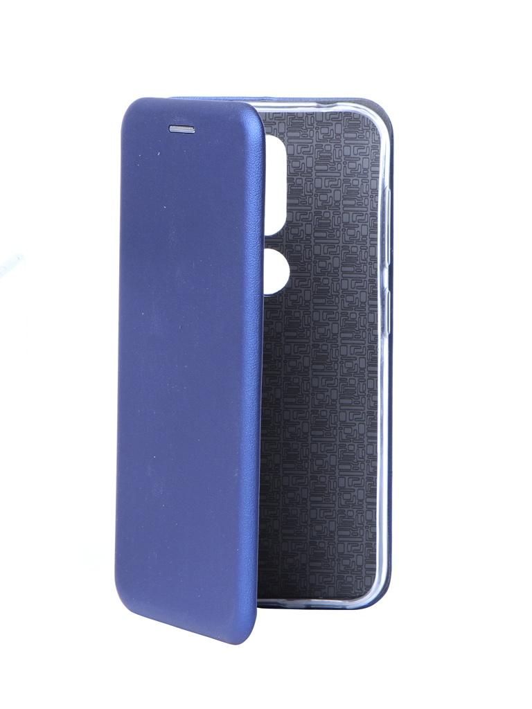 Чехол Neypo для Nokia 4.2 Premium Blue NSB15178