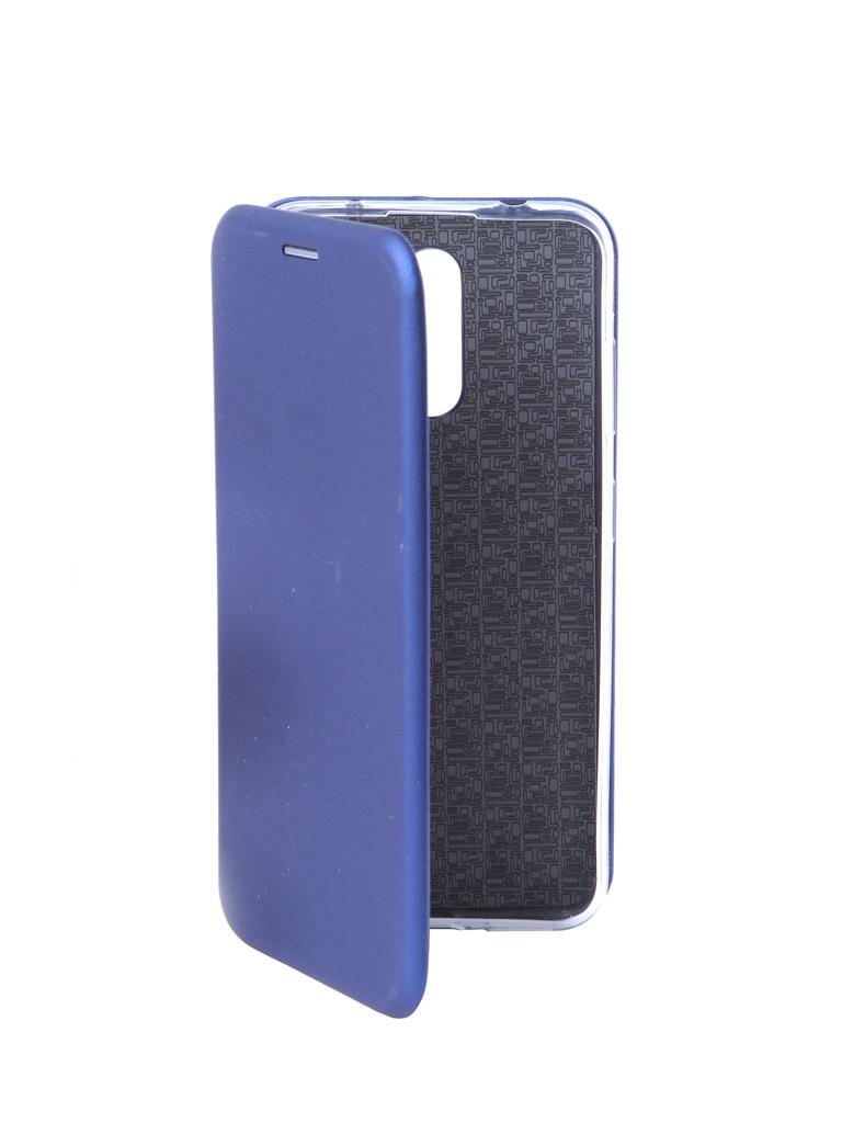 Чехол Neypo для Nokia 3.2 Premium Blue NSB15175