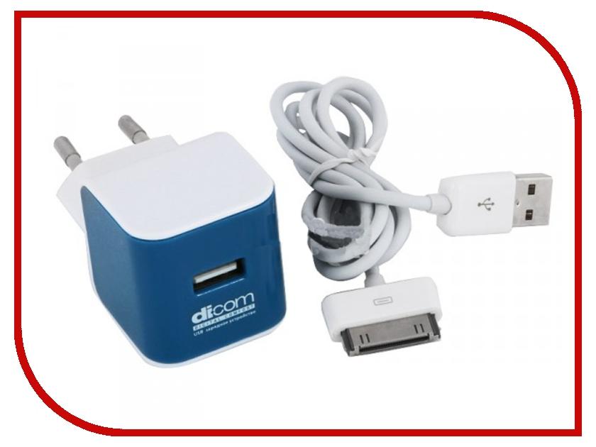 Зарядное устройство Зарядное устройство сетевое Dicom AD10A c кабелем для iPhone Blue<br>