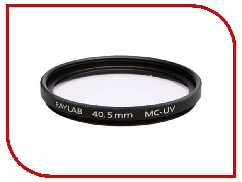 Zakazat.ru: Светофильтр Raylab MC-UV 40.5mm