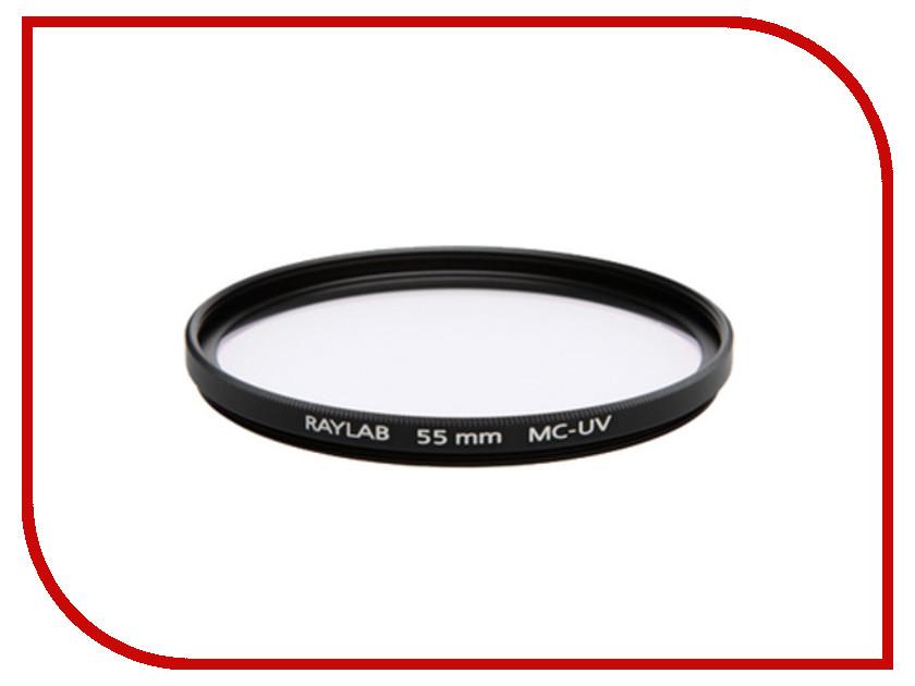 Светофильтр Raylab MC-UV 55mm