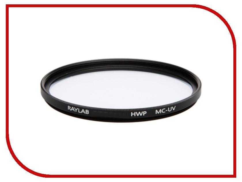 Светофильтр Raylab HWP MC-UV 67mm<br>