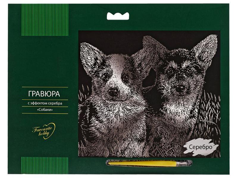 Набор для творчества Greenwich Line Гравюра с эффектом серебра Собаки EA_22555