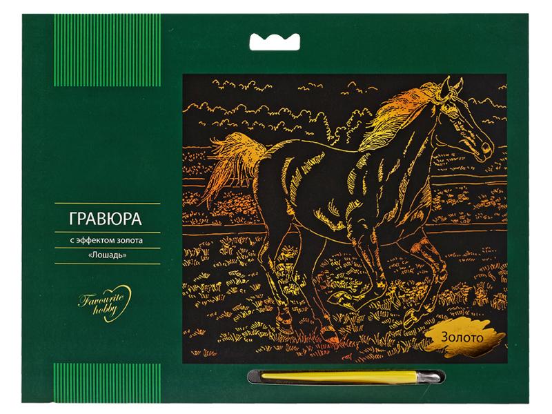 Набор для творчества Greenwich Line Гравюра с эффектом золота Лошадь EA_22545