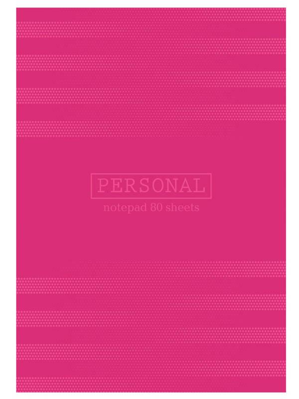 Бизнес-блокнот BG Personal А4 80 листов ББ4т80_лм 7156