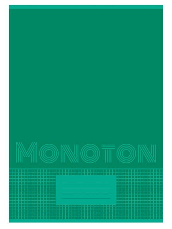 Тетрадь BG Monoton А4 48 листов Т4ск48 7043