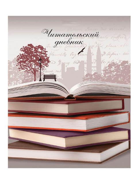 Читательский дневник Hatber Книжная пора А5 48 листов 48Дч5В5_18928