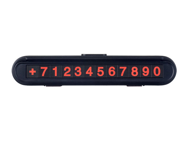 Автовизитка Perfeo Parking Note Black PF_A4869