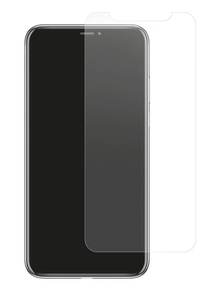 Защитное стекло Pero 2D 6.2-inch универсальное PG2D-U62