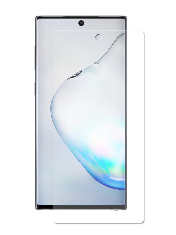 Аксессуар Защитная пленка Red Line для Samsung Galaxy Note 10 Plus PET Full Screen УТ000018465 аксессуар защитная пленка samsung galaxy j2 2018 red line ут000014304