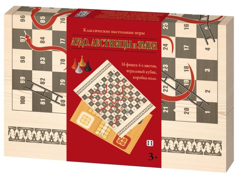 Настольная игра Десятое Королевство Лудо, Лестницы и Змеи 02934