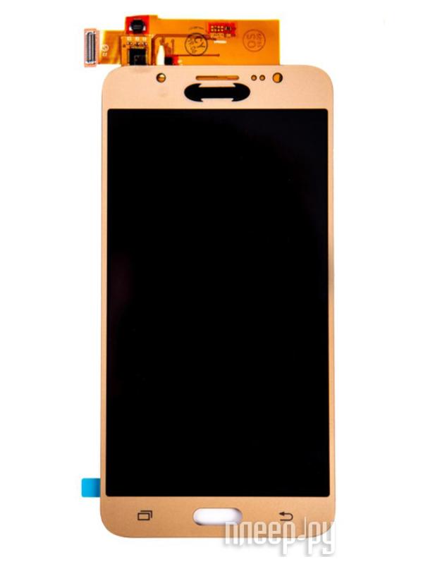 Дисплей CY sagaJ710gd Gold для Samsung Galaxy J7 SM-J710