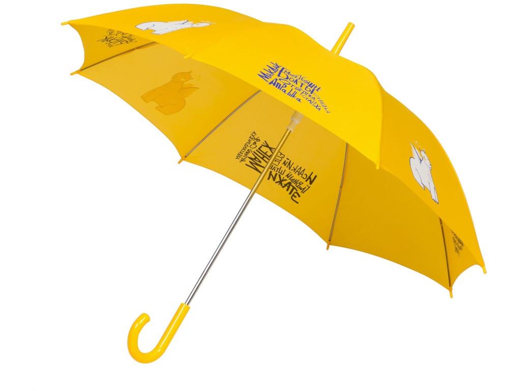Зонт Проект 111 Гидонисты 70059.80