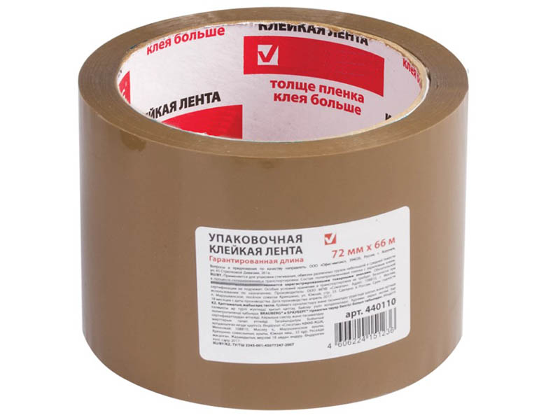 Клейкая лента Brauberg 72mm x 66m Brown 440110