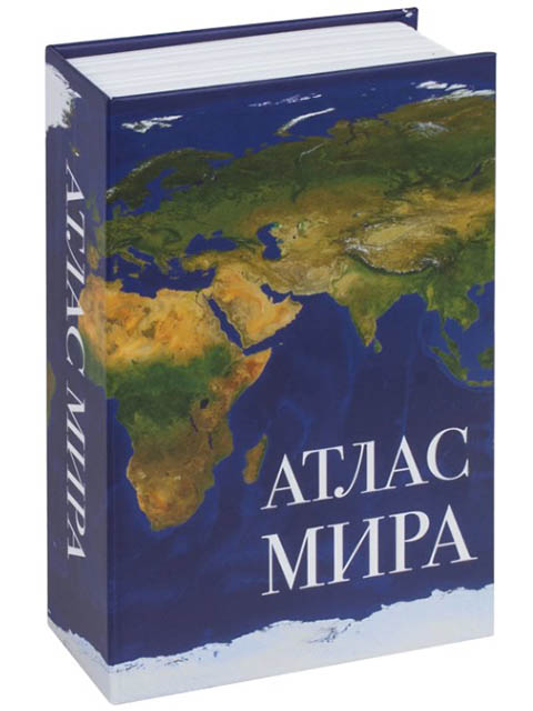 Сейф-книга Brauberg Атлас мира 291051 цена