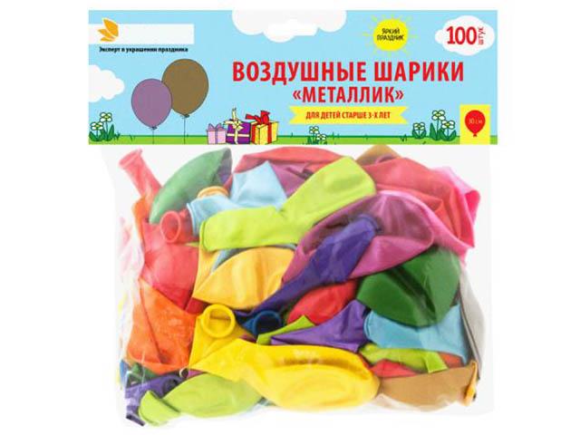 Набор воздушных шаров Paterra Металлик 100шт 401-543